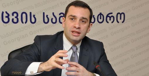 ირაკლი ალასანია თანამდებობიდან გაათავისუფლეს