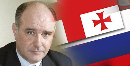 როდის მოაგვარებენ რუსეთი და საქართველო კატასტროფულ პოლიტიკურ ურთიერთობას?!