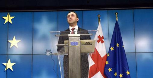 საქართველოს პრემიერ-მინისტრი  საქველმოქმედო კონცერტს დაესწრება