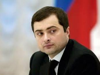 ვლადისლავ სურკოვი: რუსეთსა და ცხინვალს შორის შეთანხმება იანვრის ბოლომდე მომზადდება!
