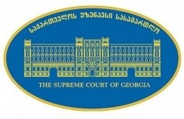 23 თებერვალს მესამე ხელისუფლების ხელმძღვანელი პოსტი ვაკანტური ხდება