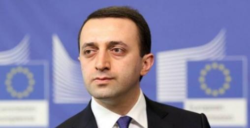 საქართველოს პრემიერ-მინისტრი მსოფლიო ეკონომიკურ ფორუმში მიიღებს მონაწილეობას