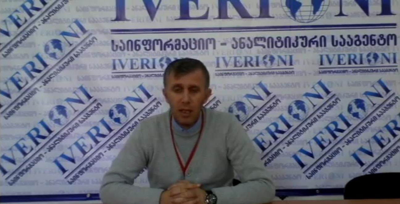 მამუკა ტუსკაძე: აღიარების კომისია ადამიანის კონსტიტუციურ უფლებებს არღვევს