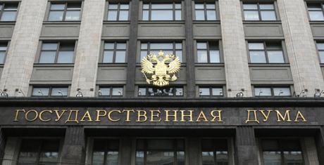 რუსეთსა და აფხაზეთის დე-ფაქტო რესპუბლიკას შორის სტრატეგიული შეთანხმების რატიფიცირება მოხდა