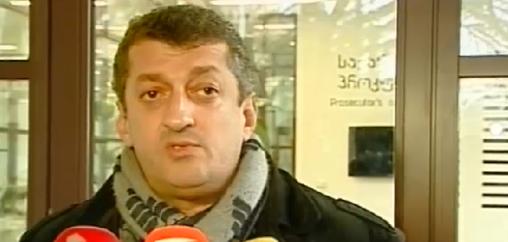 ირაკლი ფირცხალავა: