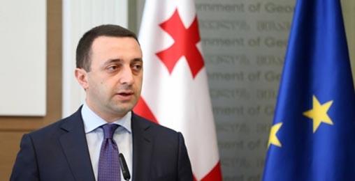 ირაკლი ღარიბაშვილი:რუსეთი საქართველოს მიერ გადადგმულ ნაბიჯებს ადეკვატურად არ პასუხობს