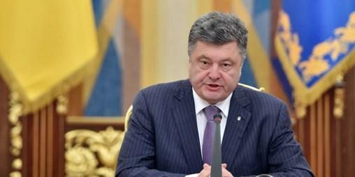პეტრო პოროშენკო:რუსეთის შეჩერებას ჩვენ ვერ შევძლებთ!
