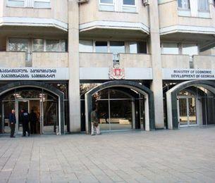 საქართველოს ეკონომიკის სამინისტრო ევროპის თავისუფალი ვაჭრობის ასოციაციასთან მოლაპარაკებებს იწყებს