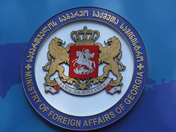 საგარეო საქმეთა სამინისტო:აფხაზეთის რეგიონში ნებისმიერი ოფისის გახსნა ქართულ მხარესთან შეთანხმებული იქნება