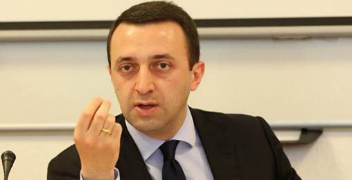 ირაკლი ღარიბაშვილი: ინვესტიციების ზრდა ნიშნავს, რომ ჩვენი ქვეყნის მიმართ ნდობა არსებობს