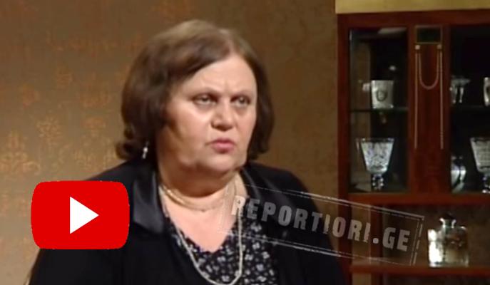 ნაირა გელაშვილი: