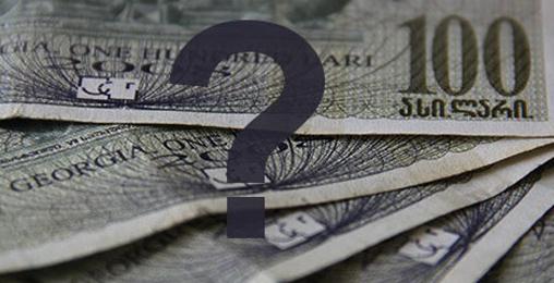როგორ აუქმებენ ეროვნულ ვალუტას - ლარს და როდის უნდა მორჩეს სსფ-ს და მსოფლიო ბანკის ძიძაობა საქართველოში?!