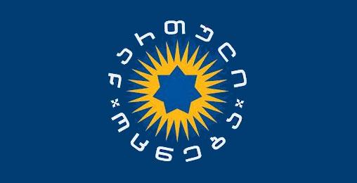ქართული ოცნება მთის მინისტრის თანამდებობის შემოღებას ითხოვს