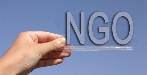 პერსონალურ მონაცემთა დაცვის შესახებ კანონში შესატან ცვლილებებს NGO-ები ეცნობიან