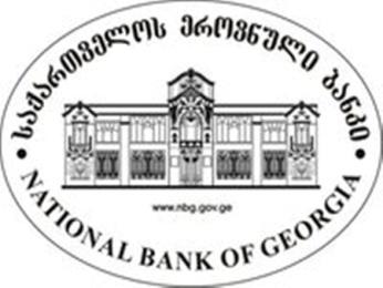 საქართველოს ეროვნულმა ბანკმა სავალუტო აუქციონზე გასაყიდად 40 მილიონი აშშ დოლარი გამოიტანა