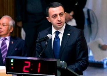 ირაკლი ღარიბაშვილი: სასამართლო  ხელისუფლების გავლენისგან სრულიად თავისუფალია