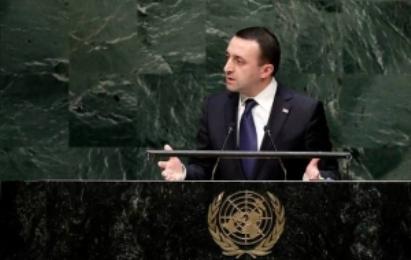ირაკლი ღარიბაშვილი: დღეს ჩვენ ვქმნით ახალ თავს ჩვენი სახელმწიფოს ისტორიაში