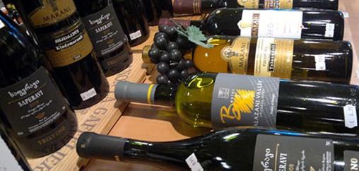 იანვარ-სექტემბერში ღვინისა და ალკოჰოლიანი სასმელების ექსპორტი 44%-ით შემცირდა
