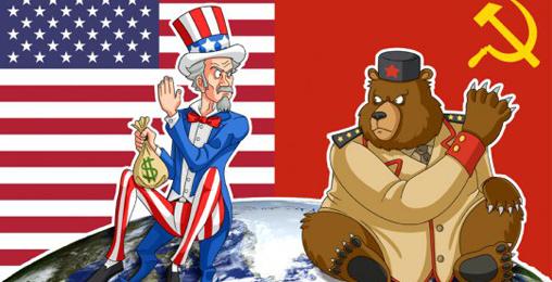 რაო, რა მინდაო, ამერიკამ?