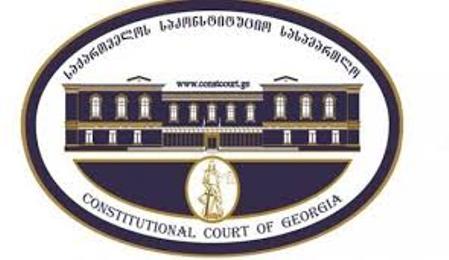 საკონსტიტუციო სასამართლო პარლამენტის შუამდგომლობაზე ხვალ იმსჯელებს