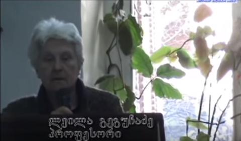 წმიდა კირიონ მეორის დაბადებიდან 160 წლისთავი(ვიდეო)