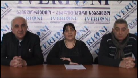 """22 დეკემბერს """"პროგრესულ-დემოკრატიული პარტიის"""" ყრილობა გაიმართება"""