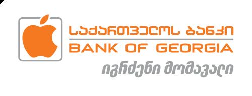 The Banker-ის მიერ, ცენტრალურ და აღმოსავლეთ ევროპაში,  საქართველოს ბანკი საუკეთესო ბანკად დასახელდა