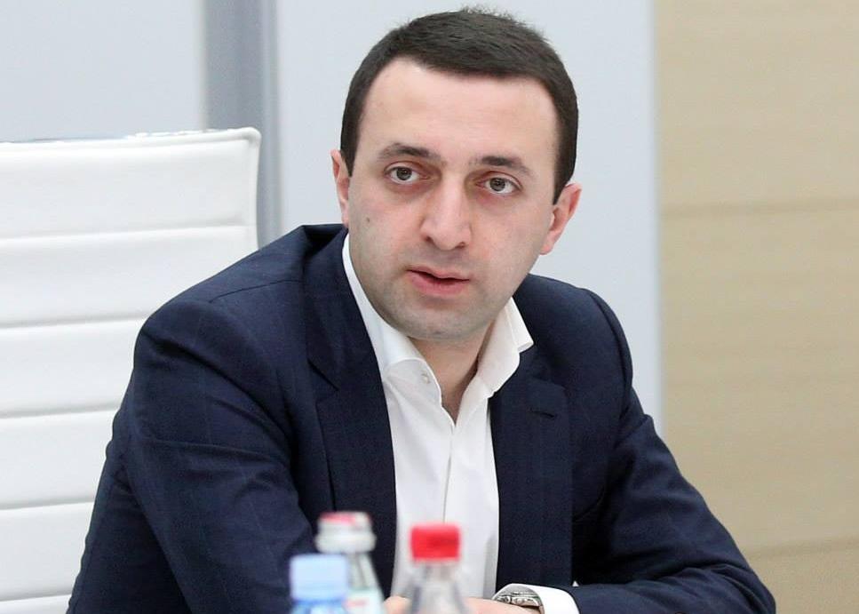 """ირაკლი ღარიბაშვილი: მალე საქართველოში კიდევ ერთი უახლესი თაობის პრეპარატი - """"ჰარვონი"""
