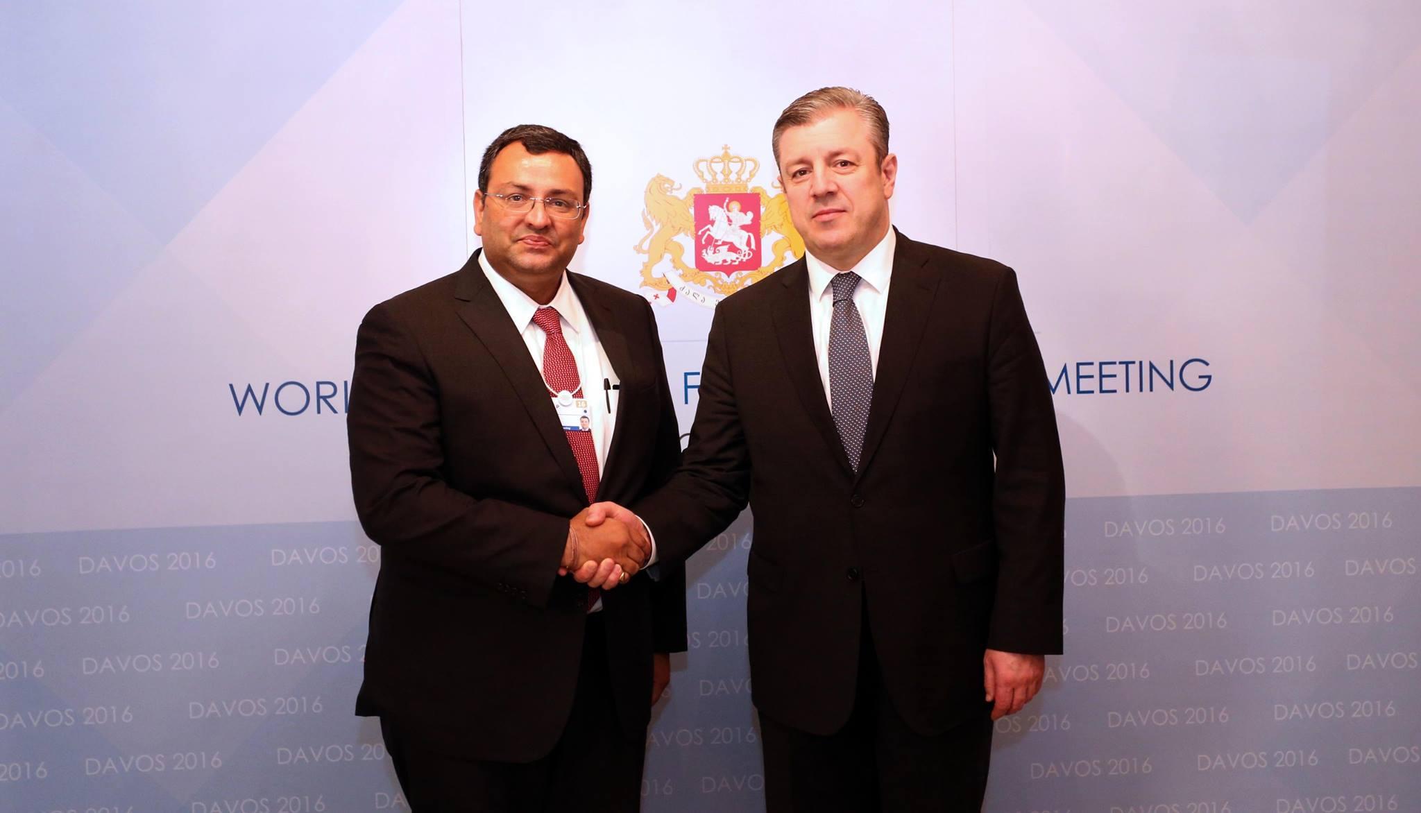 Tata Sons LTD საქართველოში ინვესტიციების გაზრდას გეგმავს