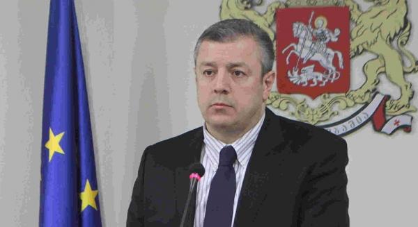 """სახელმწიფო პროგრამას """"აწარმოე საქართველოში"""