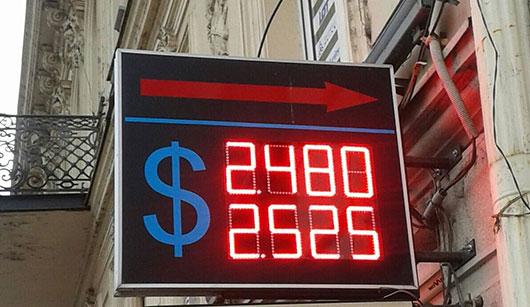 სავალუტო ჯიხურებში დოლარის ფასმა 2.525-ს მიაღწია