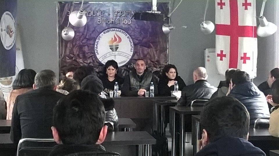 ლაშა სტურუა: ბათუმის ორგანიზაციის ძირითად ბირთვს ახალგაზრდები წარმოადგენენ